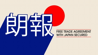 UK and Japan agree historic free trade agreement